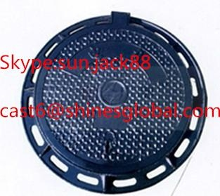 Ductile Iron Gully Gratings 4