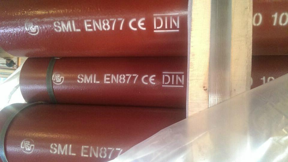 欧标EN877 铸铁SML 管子 1