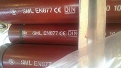 欧标EN877 铸铁SML 管子