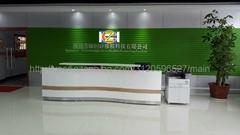 深圳市臻创矽橡胶科技有限公司