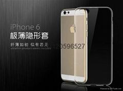 iphone6超薄手机壳