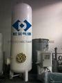 热水循环水浴式气化器 1