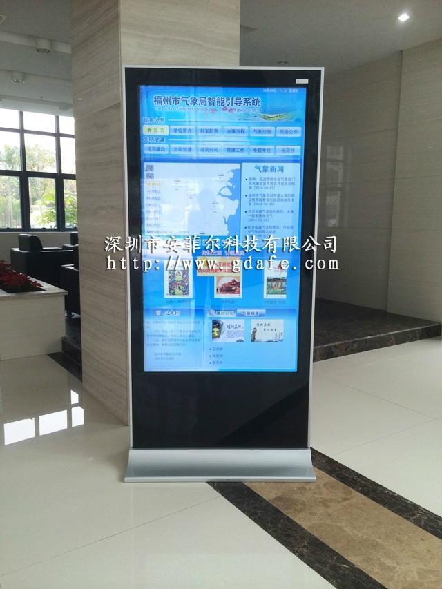 全高清高品質LED液晶海報機 4