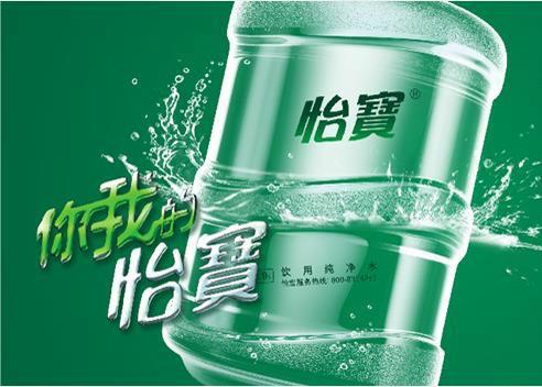 黄埔区怡宝桶装水送水 3