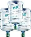 黃埔區怡寶桶裝水送水 4