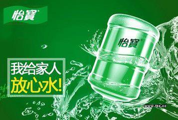 朗寧臺式冰熱飲水機 5
