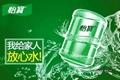 朗宁台式冰热饮水机 5