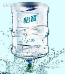 南沙区怡宝桶装水送水 4