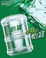 朗宁36C立式冰热饮水机 3