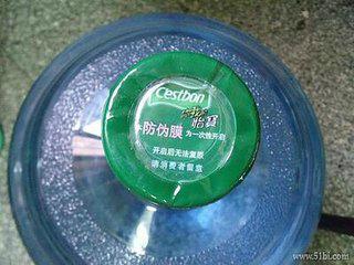 佛山禪城區怡寶桶裝水送水 3