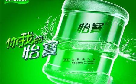 荔湾区怡宝桶装水送水 2