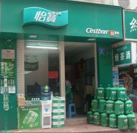 番禺區怡寶桶裝水送水 5