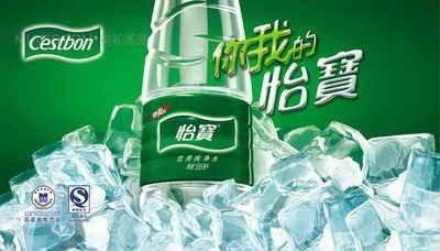 朗宁立式冰热饮水机36D 5