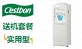 朗寧36C立式冰熱飲水機 5
