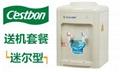 朗寧臺式冰熱飲水機 1