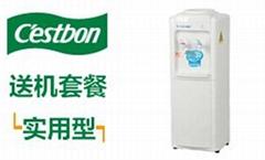 朗宁36A立式冰热机