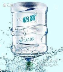 白雲區怡寶桶裝水送水 5