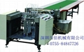 廣東CB-650A飛達自動送紙