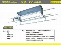RSD-8202電動多功能晾衣架