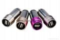 2.4A 双 USB 不锈钢车载充电适配器带逃生锤功能 1