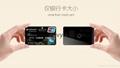 超薄全金屬智能觸控卡片手機 8