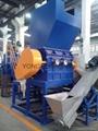 PET Recycling Machine/PET Bottle Recycling Plant/PET Flakes Washing Line 3
