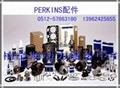 珀金斯perkins1000系