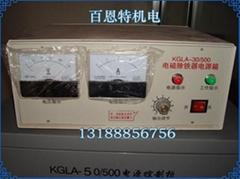 KGLA30 50/500电磁除铁器控制箱器
