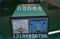 HDK-2滑差电机控制器