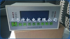 GM8006H智能控制仪表