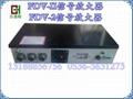 FDV-II信号放大器