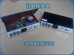 FDV-5信号放大器