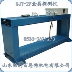 GJT-2F金屬探測儀 金屬探測器