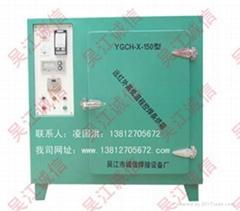 远红外高低温自控焊条烘箱