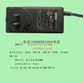 36W電源適配器過電壓電流保護 5