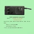 36W電源適配器過電壓電流保護 4
