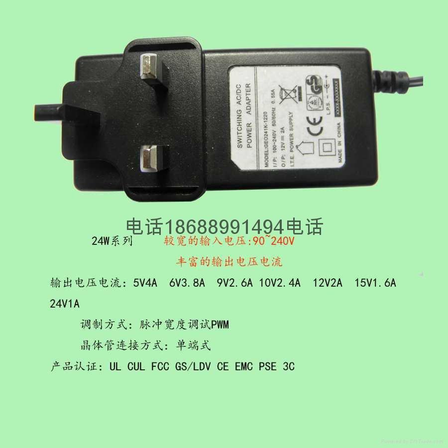 36W電源適配器過電壓電流保護 2