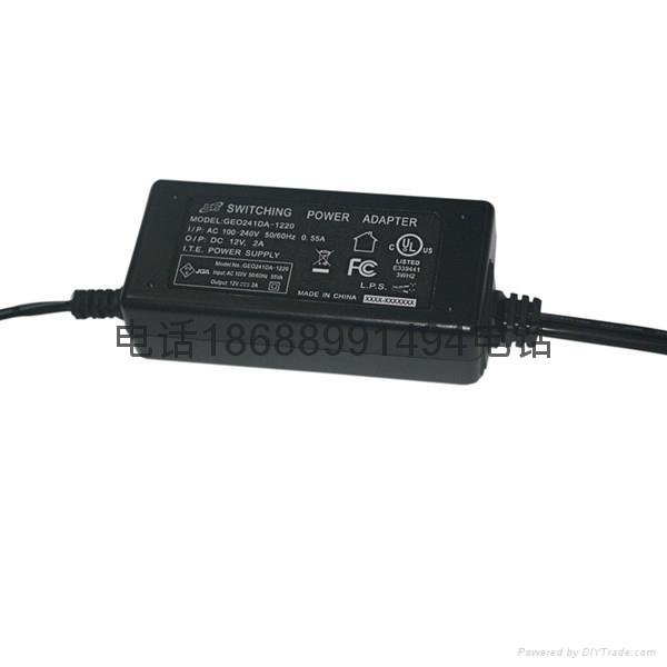 36W美規電源適配器 5