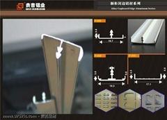 櫥櫃系列鋁材
