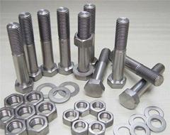 标准件 紧固件紧固件(螺栓,螺母,垫圈,螺丝杆,等)
