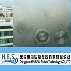 HBS pvc static window film