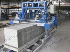 Fully-automatic Concrete Block Cutting Machine