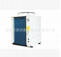 空气源热泵商用热水5P白色机组