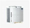 派沃15P空气能热泵商用机组