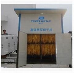 深圳派沃魚乾高溫熱泵烘乾機