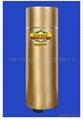 派沃家用一体式空气源热水器