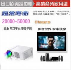 辽宁沈阳轰天炮KTV家庭投影机