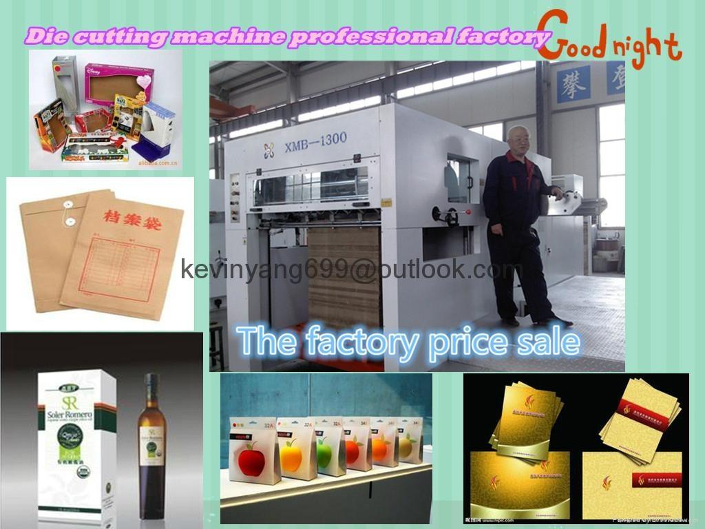 XMB-1300 platen semi automatic corrugated box manufacturing
