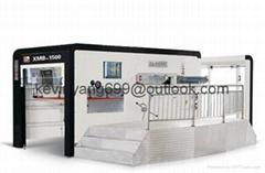 1500 corrugated carton flat bed semi automatic making die-cutting machine