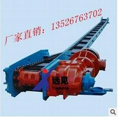 SGB620/40T刮板輸送機